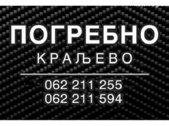 Prevoz pokojnika Kraljevo - 062/211-255