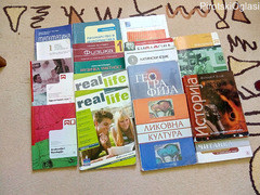 Knjige za prvi razred medicinske skole
