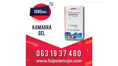 Kamagra gel - Cena 1000 - 063/19-37-480