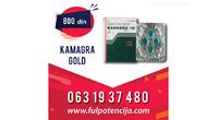 Kamagra Prodaja-Na veće količine popust! 063 1937 480