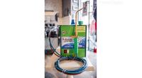 Aparat za zavarivanje na vodu (HHO) LAV2